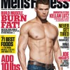 Kellan Lutz Has Got The Best Hollywood Body!! Hands Down